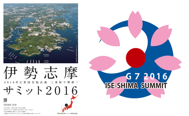 42nd G7 summit 2016 (Japan)